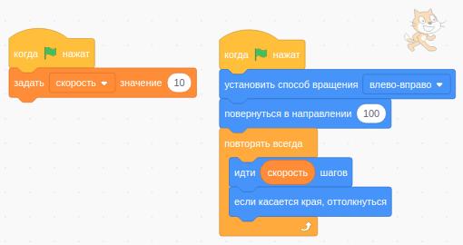 Данные в Scratch. Примеры и задачи - Уроки для школьников в Скретч