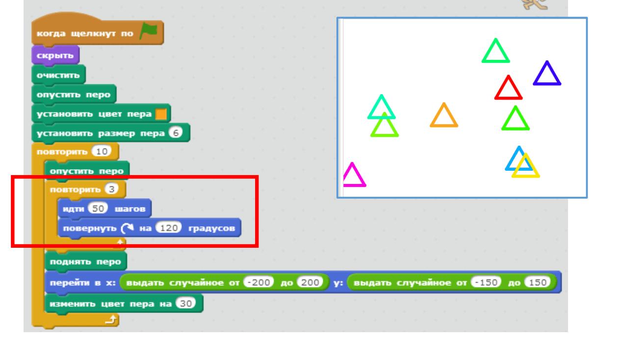 Рисуем геометрические фигуры в Скретч - Уроки для школьников в Скретч