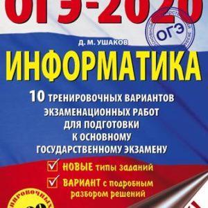 ОГЭ 2020 - Информатика - 10 вариантов Тренировочные экзаменационные работы Ушаков читать скачать бесплатно
