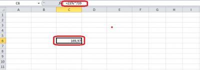 Как посчитать процент от числа в Excel. Как посчитать долю в Эксель